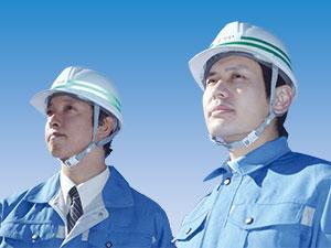 よくわかる 建設現場の統括管理 第1巻