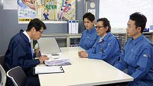 労働基準監督署の日誌確認のイメージ
