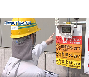 作業環境管理のイメージ