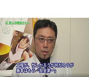インタビューのイメージ